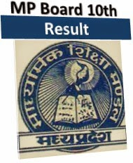 MP board 10th Class result