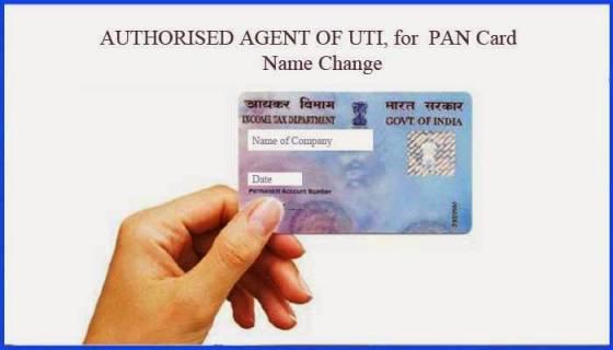 pan-card-status