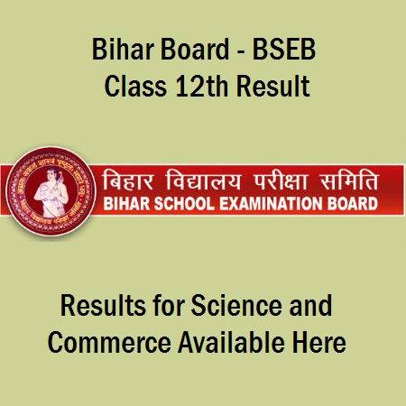 Bihar-Board-12th-Result