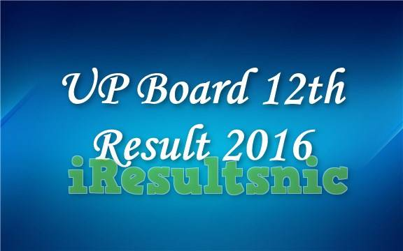 UP-Board-12th-Result-2016