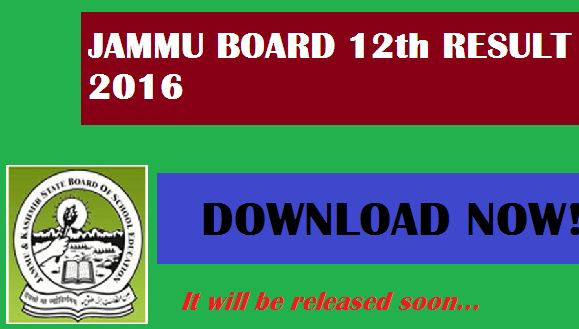 Jammu-board-12th-result